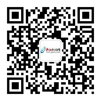 晋江新闻网微信